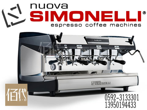 诺瓦商用半自动咖啡机Nuova Aurelia款咖啡机