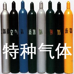 烟台飞鸢称心的特种气体|烟台特种气体厂家