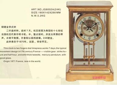 河北仿古钟表知名供应商 厂家批发仿古钟表
