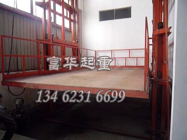 链条导轨式升降货梯