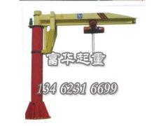 定柱式悬臂起重机专业供应商——悬臂起重机供应商