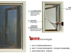 实惠的磁吸式纱窗临朐瑞翔金属