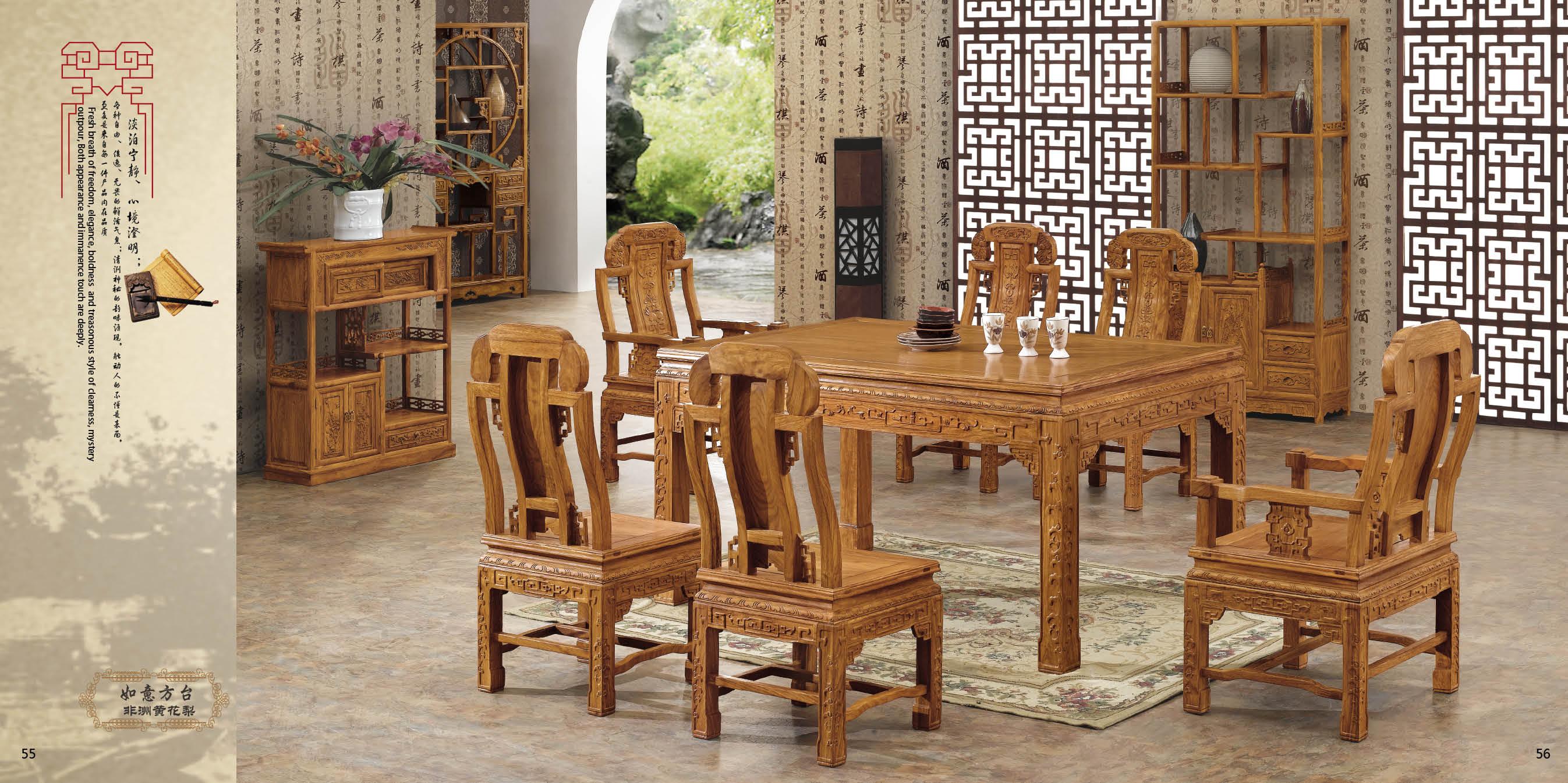 張掖酒店餐桌-超值的紅木餐桌哪裏有供應