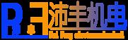 济南沛丰机电设备有限公司