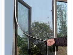 【供销】山东省报价合理的磁吸式纱窗