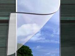 临朐瑞翔金属供应的粘贴隐形纱窗【火热畅销】