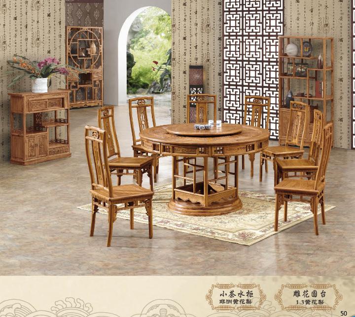 白银酒店餐桌-兰州哪里能买到实惠的红木餐桌
