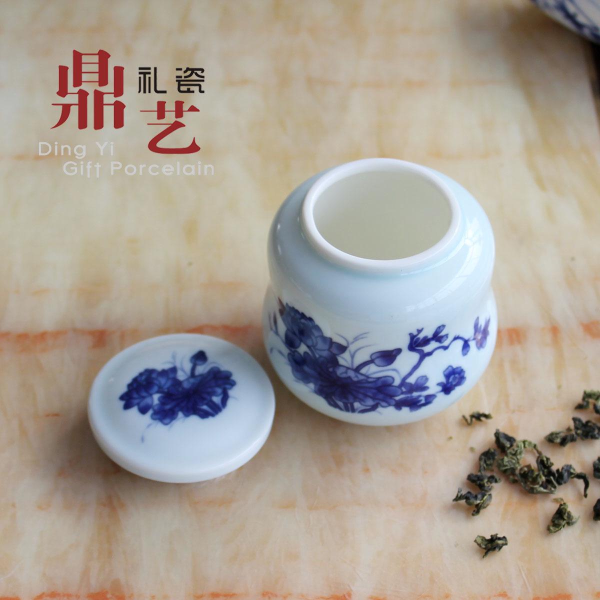 德化厂家批发粉青釉陶瓷茶叶罐雪菊包装***茶叶罐