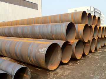 青岛螺旋钢管 价格合理的螺旋钢管厂家特供