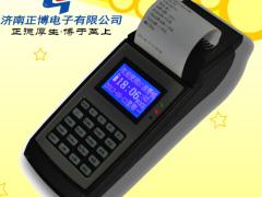 刷卡消费机 刷卡积分会员机 电话053188348002