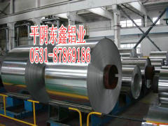 防锈合金铝卷厂家_【荐】价格合理的铝卷_厂家直销