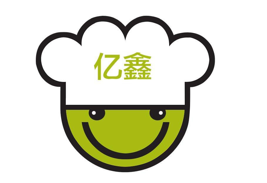 上海亿鑫餐饮管理服务有限公司