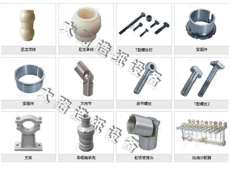 T型螺丝厂家|质量良好的造纸设备配件供应信息