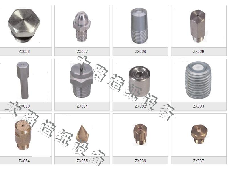 定制针形喷嘴-淄博高质量的针形喷嘴-厂家直销