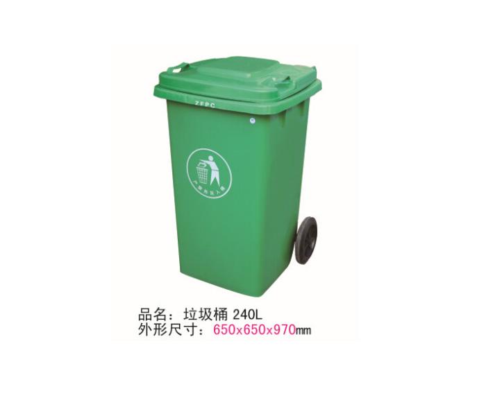 zg-100环卫垃圾桶 100升-258.com企业服务平台
