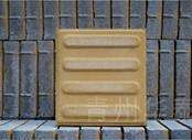 潍坊盲道砖|盲道砖生产销售厂家