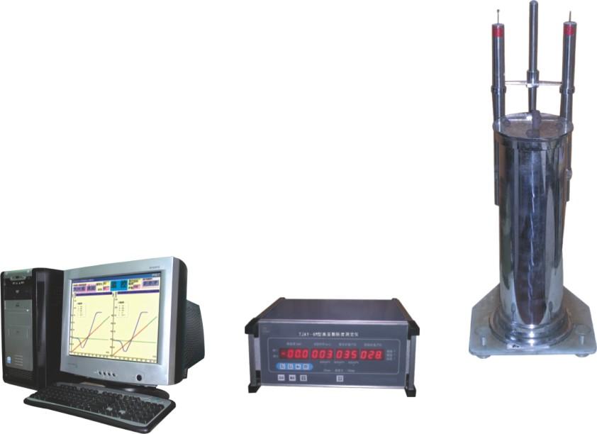 河南省价格低的微机奥亚膨胀度测定仪的厂家在哪