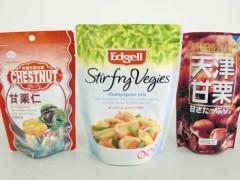 想购买价廉物美的食品包装袋,优选宏源包装:食品包装袋专卖