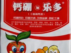 潍坊新款塑料彩印袋【供应】:纸塑复合袋供应商
