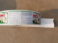 生产纸塑复合袋:【荐】新品自动包装卷膜