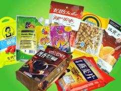 权威的食品包装袋市场价格|纸塑复合袋价格