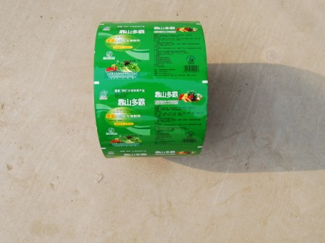想购买优惠的自动包装卷膜优选宏源包装_批发食品包装袋