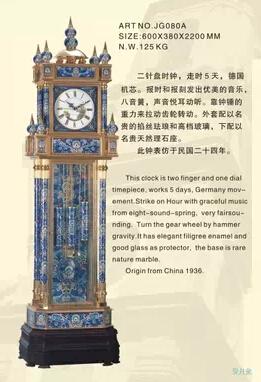 衡水价格优惠的景泰兰钟表要到哪买,景泰兰钟表市场价格
