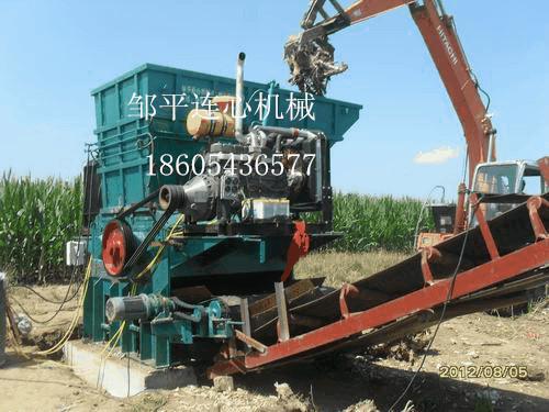 山東樹根粉碎機——【推薦】鄒平連心機械優質的樹根粉碎機 圖片