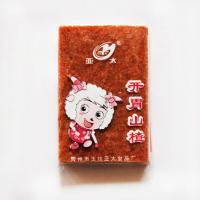 山楂片厂-2015找亚太
