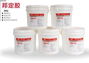 //泰盛电子胶黏剂生产//电子胶黏剂邦定胶厂家