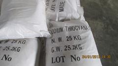 水泥助磨剂  硫氰酸钠