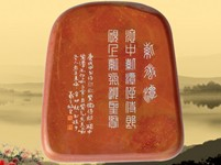 青州红丝砚的观赏性