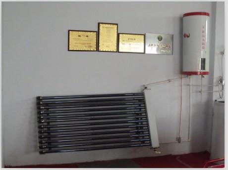 不错的真空管太阳能热水器工程上哪找|专业的住宅壁挂太阳能