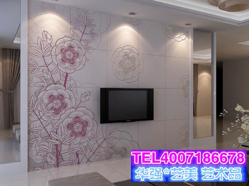 专业设计属于您家风格的背景墙制作,众多创意个性定制,按客户要求完美加工安装艺术瓷砖背景墙系列,各式各样的艺术背景墙,焕彩工艺,工艺简单且价格适宜,为您点缀装饰家居的整体风格,不同风格系列供大家进行选购,安全环保,施工方便,采用轻质地、高密度的全新视听空间专业材料,将新技术、新工艺、新概念完美融合。