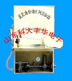 乳化油自动比例添加器/乳化液配比仪
