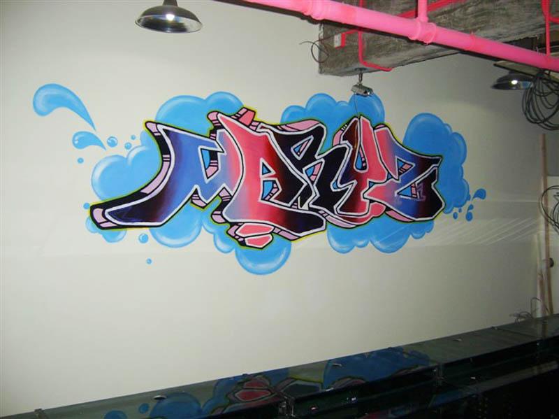 彩绘甘肃3d壁画兰州幼儿园手绘墙公司甘肃室内外涂鸦