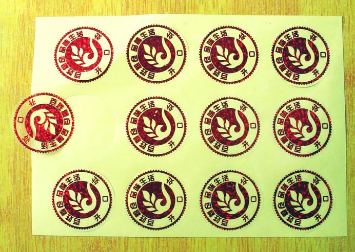 不干胶印刷厂_河北专业可靠的不干胶印刷公司