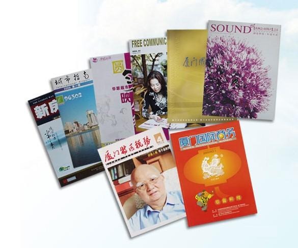 廊坊宣傳彩頁印刷價格-宣傳彩頁印刷服務廊坊哪家比較好