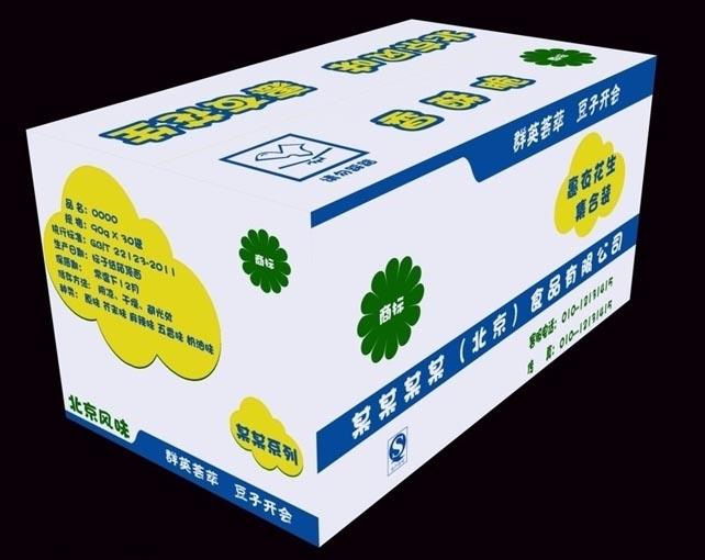 山东农药纸箱