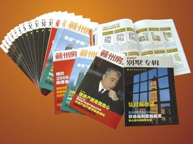 廊坊书刊杂志印刷厂家|专业的书刊杂志印刷报价