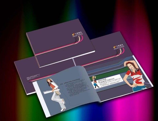 固安宣传彩页印刷-宣传彩页印刷厂家推荐