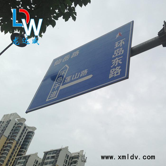 厦门专业厦门交通标志牌供应|优质的龙达威交通标识牌