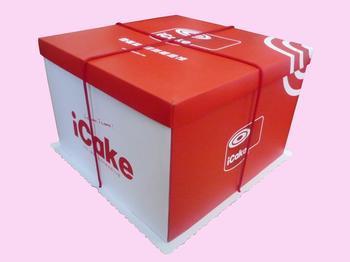 山东彩印包装——山东销量好的纸盒价位