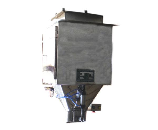 南寧華星衡器直銷的定量包裝稱怎么樣-優質的包裝稱