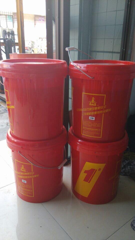 供銷廈門開山空壓機油-大量供應高性價開山空壓機1號油
