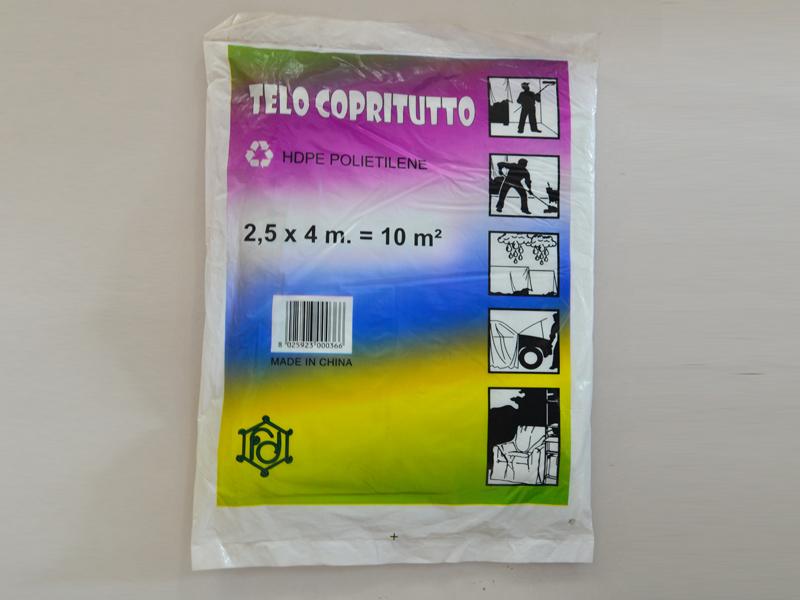哪里能买到优质防尘罩布