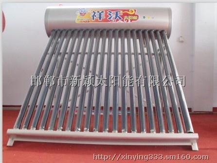 家用真空管太阳能热水器