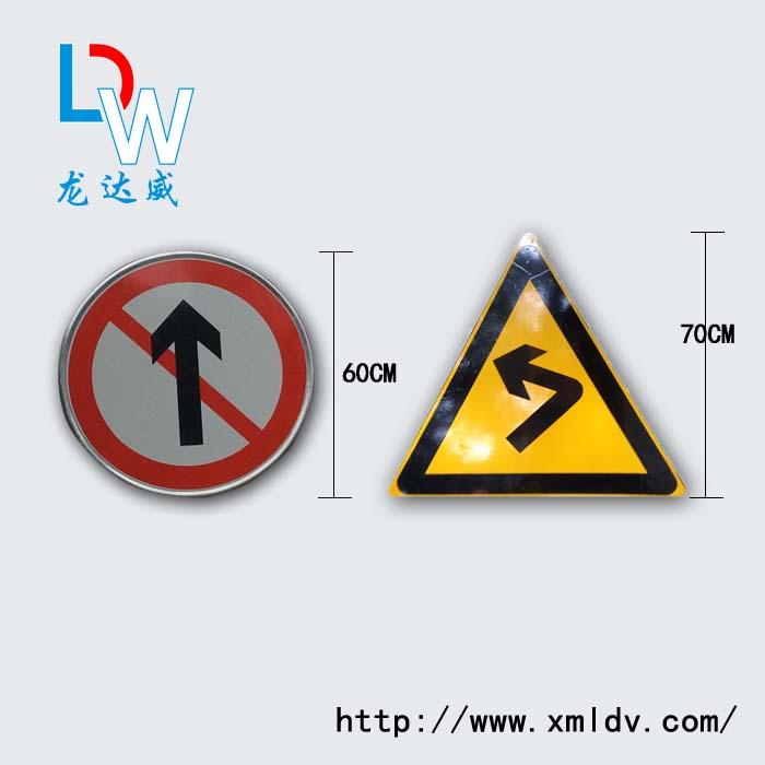 禁令牌|指示牌|三角牌|反光铝牌|反光路牌 龙达威生产厂家