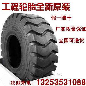 邯郸工程轮胎-要买好用的工程轮胎当选神力