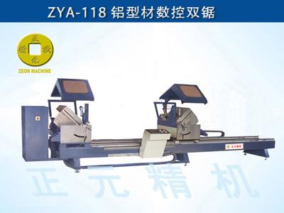正元精机设备供应热销铝型材数控双锯|山东铝条弯圆机